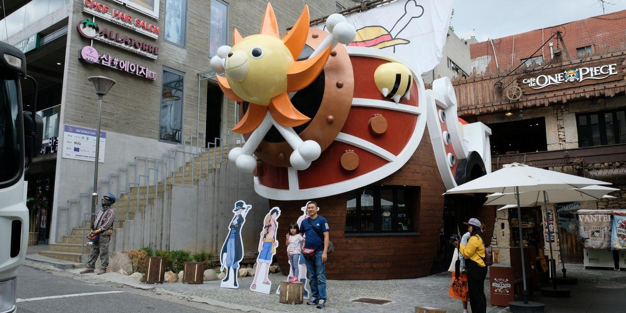Day 7 : One Piece Cafe