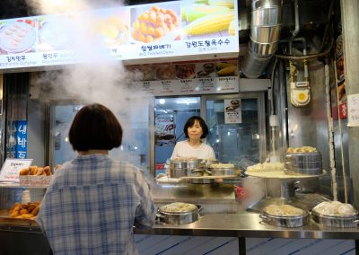 Steam bun auntie looking at me.