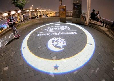 Seoul Nightscape