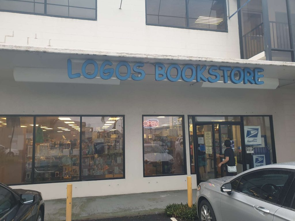 Logos Bookstore using Comic Sans | FromDavid.com