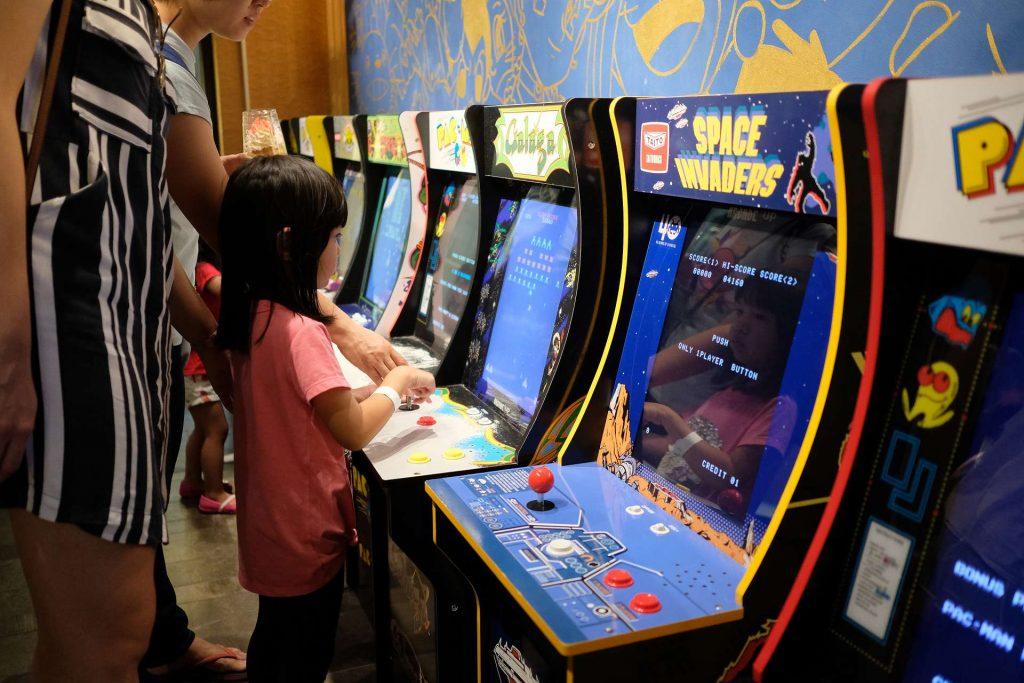 Free Arcade | FromDavid.com